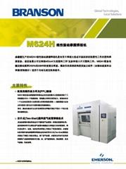 高價回收必能信Branson振動摩擦焊接機