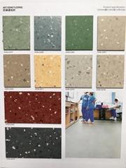 高明室內幼儿園環保同質透心PVC膠地板工廠直銷