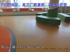 2.0mm純色儿童幼儿園塑膠地板 中山工廠直銷