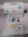Soft white natural facial tissue plastic packaging 2