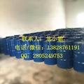 1000粘度二甲基硅油 2
