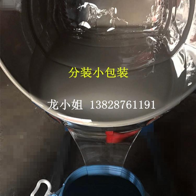 1000粘度二甲基硅油 3