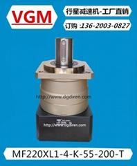 成都VGM减速机MF220XL1-4-K-42-250-T