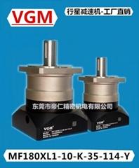 MF180XL1-10-K-35-114.3台湾VGM行星减速机