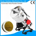 Electric Herbal coffee rice grain Grinder mill pulverizer 1