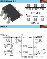 TP4059 4.2V 600mA锂电池充电管理