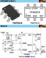TP4057X 4.2V 600mA锂电池充电管理