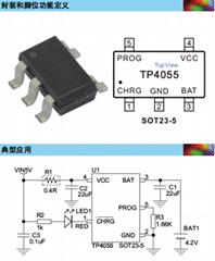 TP4055 500mA锂电池充电管理