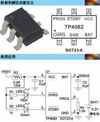 TP4062 4.2V 500mA锂电池充电管理