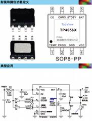 TP4056X 4.2V 1A锂电池充电管理