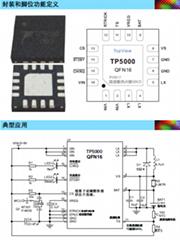 TP5000 3.6V 4.2V 2A锂电池充电管理