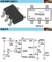 TP4054 4.2V 800mA锂电池充电管