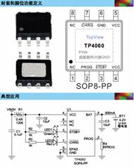TP4060 4.2V 800mA锂电池充电管理