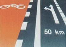 道路劃線工程