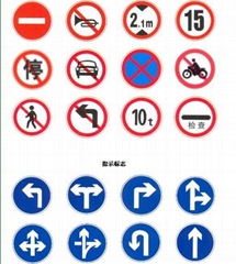 江门停车场指示牌交通标志牌道路安全标牌