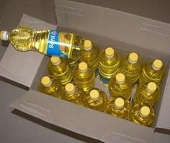 high quality refined sun flower oil