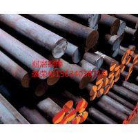 供應華民熱處理新型耐磨鋼棒