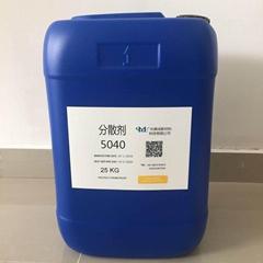 美成水性塗料鈉鹽分散劑 5040 免費拿樣
