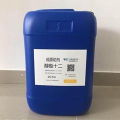 醇酯十二成膜助剂 厂家直销