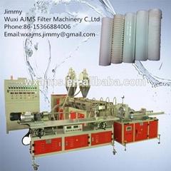PP棉熔噴濾芯生產設備