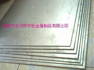 鈦陽極板 4