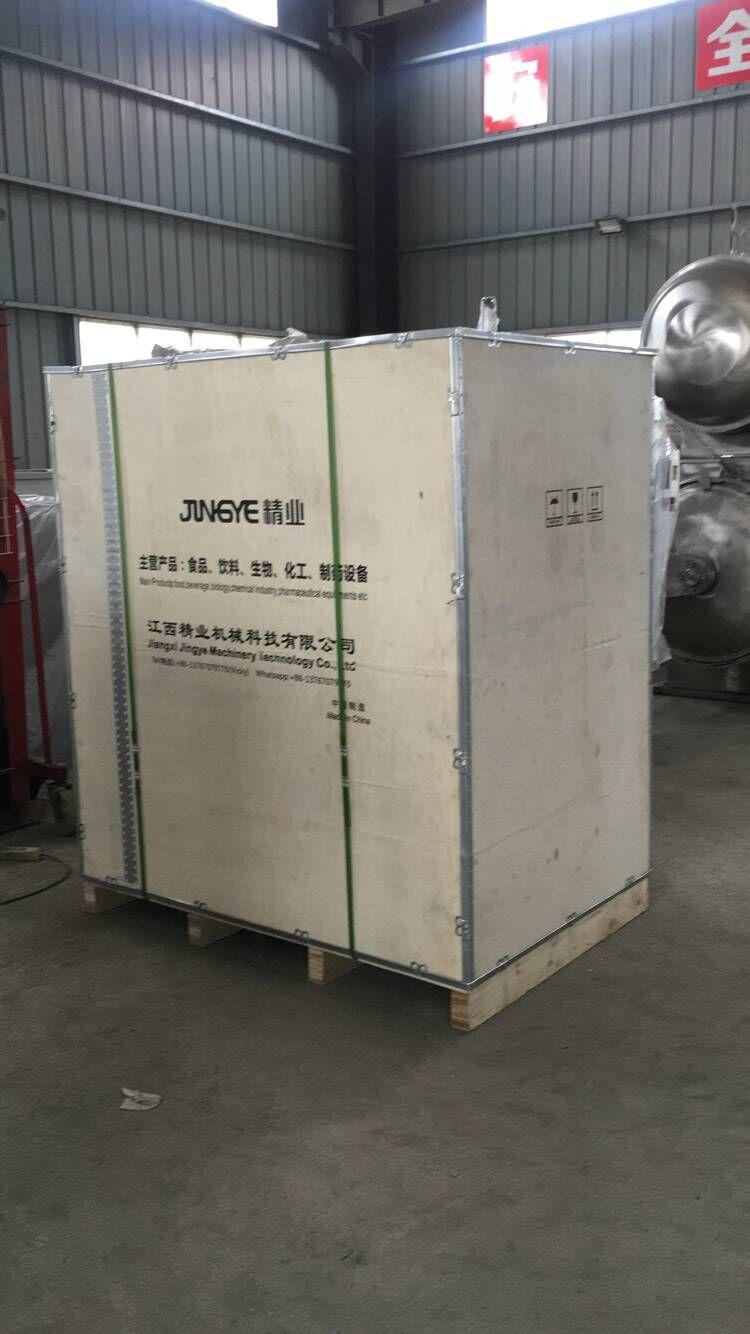 pepper paste 2019 Hot Sale 60 Gallon direct Steam Jacketed Kettle Mixer Machine 4