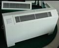 立式明裝風機盤管 2