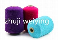 rubber latex rubber yarn
