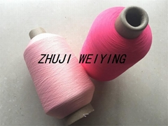 Colored Nylon 6 Yarn 70D/2