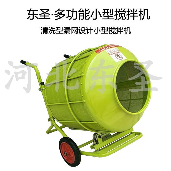 小型搅拌机价格批发零售 6