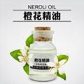華天寶廠家生產橙花精油化妝品用面膜口紅唇膏蒸餾工藝 1