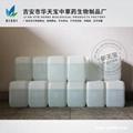 華天寶廠家生產橙花精油化妝品用面膜口紅唇膏蒸餾工藝 2