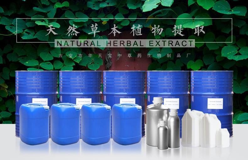 華天寶廠家生產橙花精油化妝品用面膜口紅唇膏蒸餾工藝 3