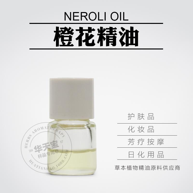 華天寶廠家生產橙花精油化妝品用面膜口紅唇膏蒸餾工藝 4