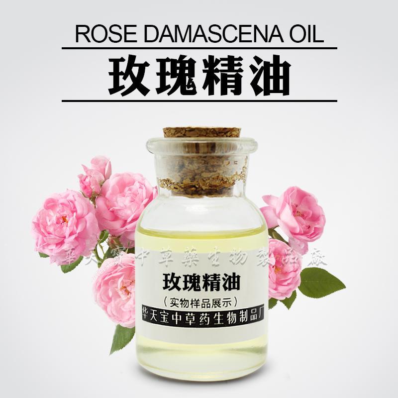 華天寶廠家熱銷 玫瑰精油 1