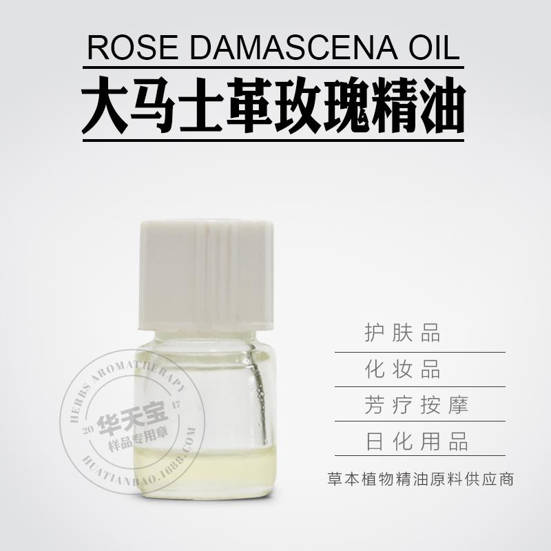 華天寶廠家熱銷 玫瑰精油 4