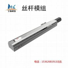 直线滑台线性模组厂家NXA5