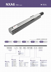 直线滑台线性模组厂家NXA6