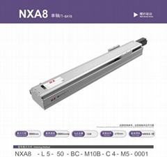 直线滑台线性模组厂家NXA8