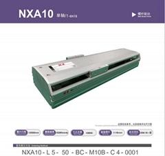 丝杆传动系列模组NXA10
