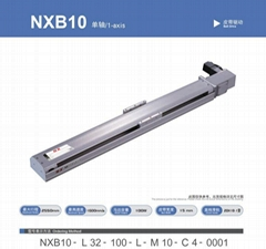 皮带滑台模组宽度102NXB10