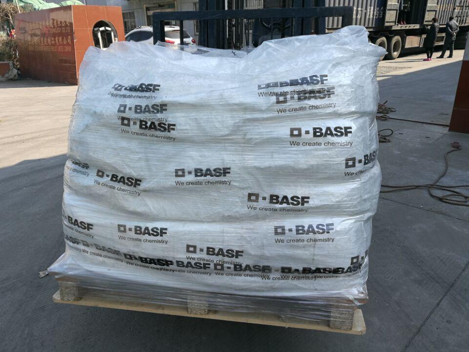 巴斯夫(BASF)抗氧剂 Irganox 1010  1