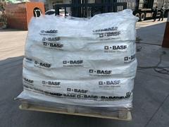 巴斯夫(BASF)抗氧劑 Irganox 1010