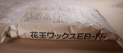 塑料專用日本花王EB-FF高熔點潤滑分散劑15kg/包