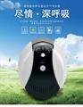 廠家批發負離子智能空氣淨化器新
