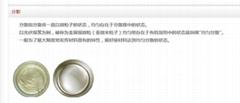 德国艾卡特陶瓷与玻璃浆料EXAKT三辊研磨机EXAKT 80S