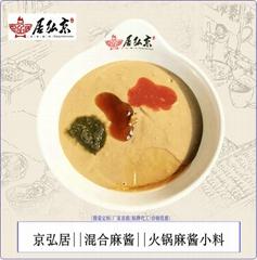 京弘居芝麻醬