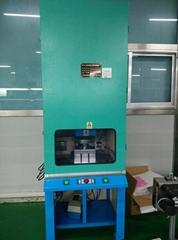供應玖隆JL-4200W一體式隔音罩超音波