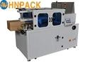 CASE ERECTOR (50 CTN/MIN) MPK-50K