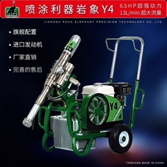 Y4 Large flow putty airless sprayer for home decorating